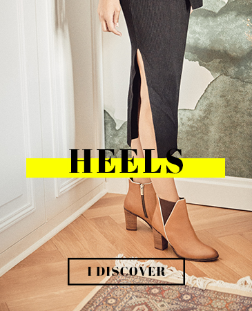 Heel leather boots Lost camel | Les Tropeziennes